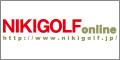 二木ゴルフオンライン(NIKIGOLF)